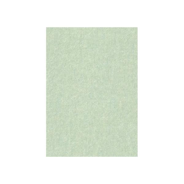 Polsterstoff Möbelstoff Baron - Mohair